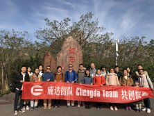 Chengda Sales Team