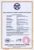 CHINA CERTIFICATE for ENERGY CONSERVATION PRODUCTS