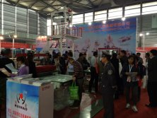 2014 Chinaplas Exhibition