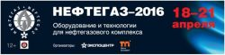 April 2016 NEFTEGAZ- Moscow Exhibition