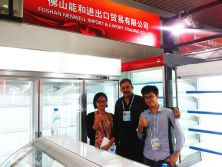 116th Canton Fair, Guangzhou, China