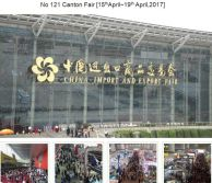 2017year No 121 Canton Fair