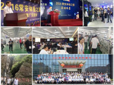 2016 Experience Tour of Changan Group