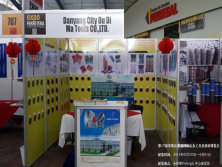 International Hardware and Building Materials Exposition In Republic of Costa Rica