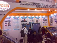 2010 April Canton Fair