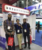 The 20th China High-Tech Fair