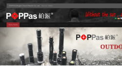 aliexpress.com/store/1708912 :POPPAS online store is open....Welcome