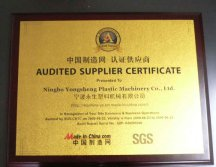 AS Certificate from SGS