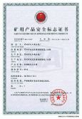 Coal Mine Safety System Certification