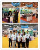The international plastics industry exposition of Chengdu.