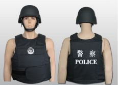 The bulletproof vest is made of imported Kevlar material
