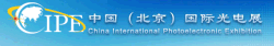 7th CIPE in Beijing from May.5~7, welcome to visit our booth A153!
