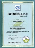 IS0 14001 Certificate of Clothing