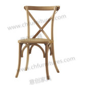 Wedding Chair YC-A70