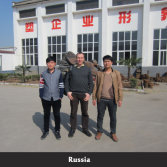 Russia customer visiting SHUNFU MACHINERY factory
