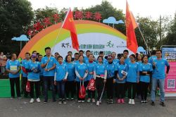 Wuhan Dachu Team Building Outdoor Activity