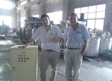 Uruguay Customer's Machine Have Successfully Submitted