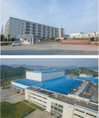 The engineering project for MeiZhou YiLi cold drinks processing center