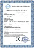 CE certificate of meat grinder