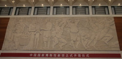 "National Museum of China central Hall, "" Foolish old Man Map"" relief"
