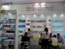 Our 114th Canton Fair Exhibition