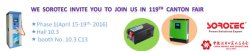 SORO will attend the 119th Canton Fair - Welcome to visit us at Booth 10.3 C13