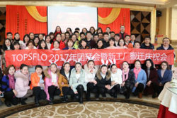 TOPSFLO Annual Meeting