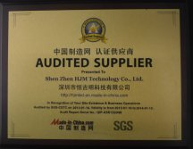 Audited Suppliers of 2013