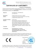 CE Certification of Access Control