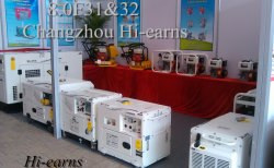 111th Canton Fair booth NO.