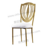 Gold Wedding Chair YC-A41