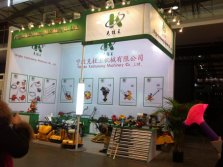 Bauma China 2014 (Construction Machinery Exhibition),Hall E4.636 Dated Nov.25th ~28th