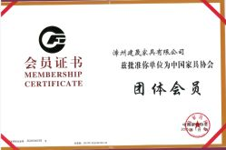 Memember of China Furniture Association