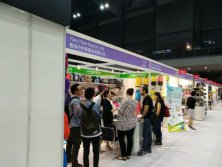 Apr 27th~30th HongKong Fair