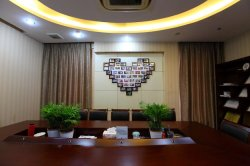 Sevenstars Meeting Room