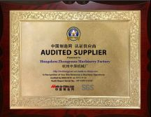 AUDITED SUPPLIER OF SGS