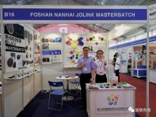 Jolink Masterbatch finished successfully 17th Vietnam International Plastic & Rubber Industry Exhibition