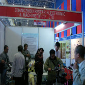 Canton Electric Bicycles Fair(Guangzhou Fair) In 2013