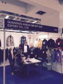 BERLIN(THE SOURCING TRADESHOW FOR APPAREL PRODUCTION)