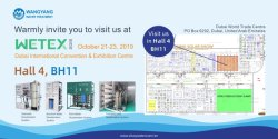 Exhibition Invitation - WETEX 2019, DUBAI
