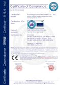 CE certificate----nail making production line (1)