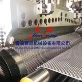 Honeycomb board production line