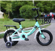 Cheaper nice kid bike