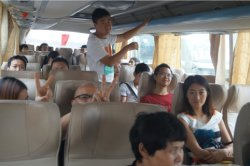 travel to Zhuhai