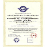 ISO Quality Certification