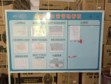 Our factory is ISO9001 cert