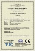 CE Certificate of UV Glue