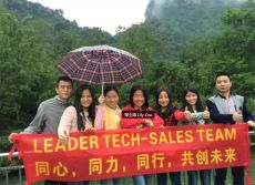 LEADER′S OVERSEA SALES TEAM