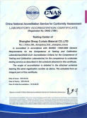 CNAS-China National Accreditation Service for Conformity Assessment Laboratory accreditation certifi