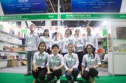 Shanghai International Packaging Products and Materials EXPO